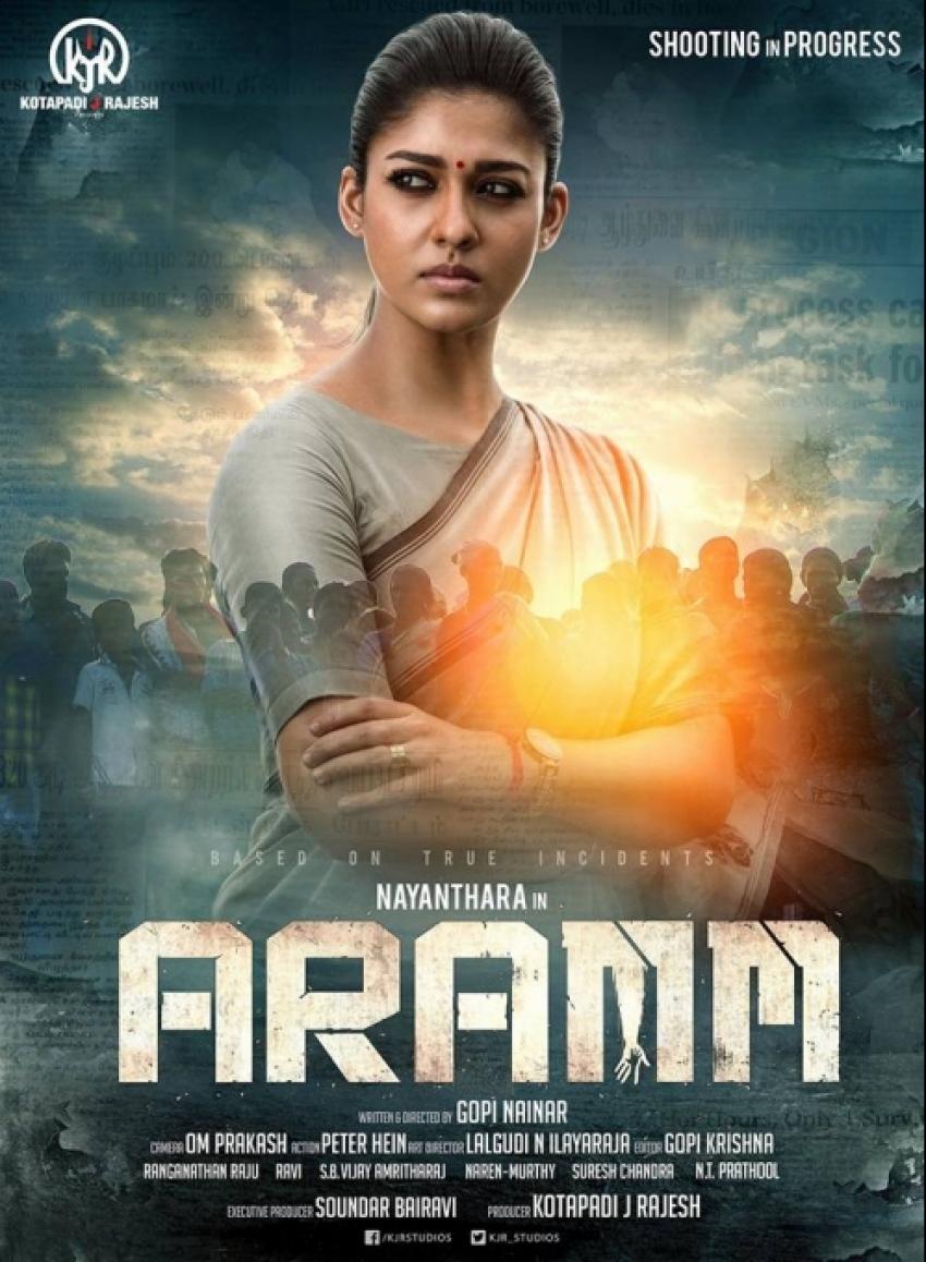 Aramm Photos