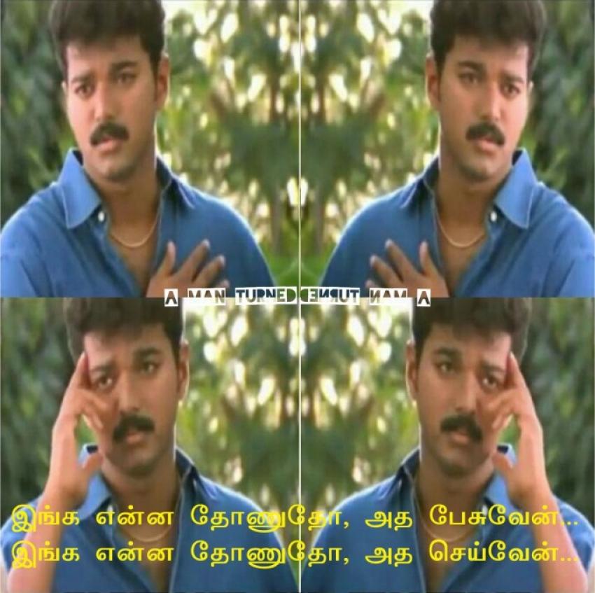 Love theme (hq) | movie: youth | music: manisharma | ripped by.