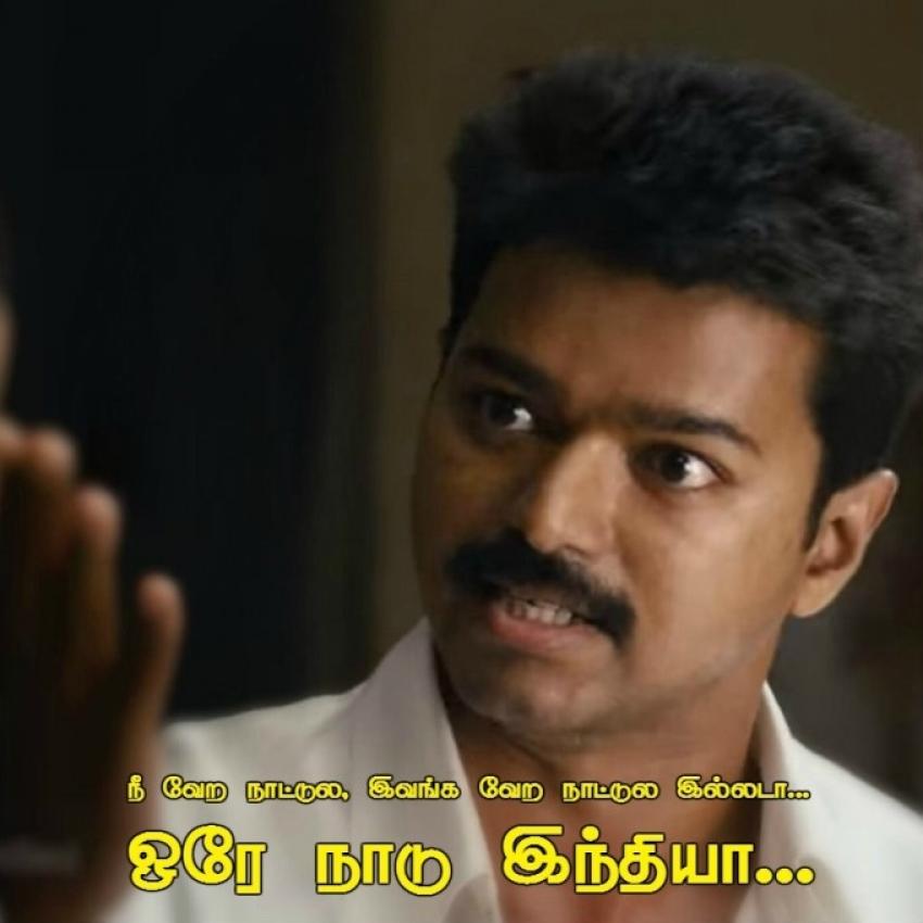 Youth vijay tamil movie mp3 ringtone download –.