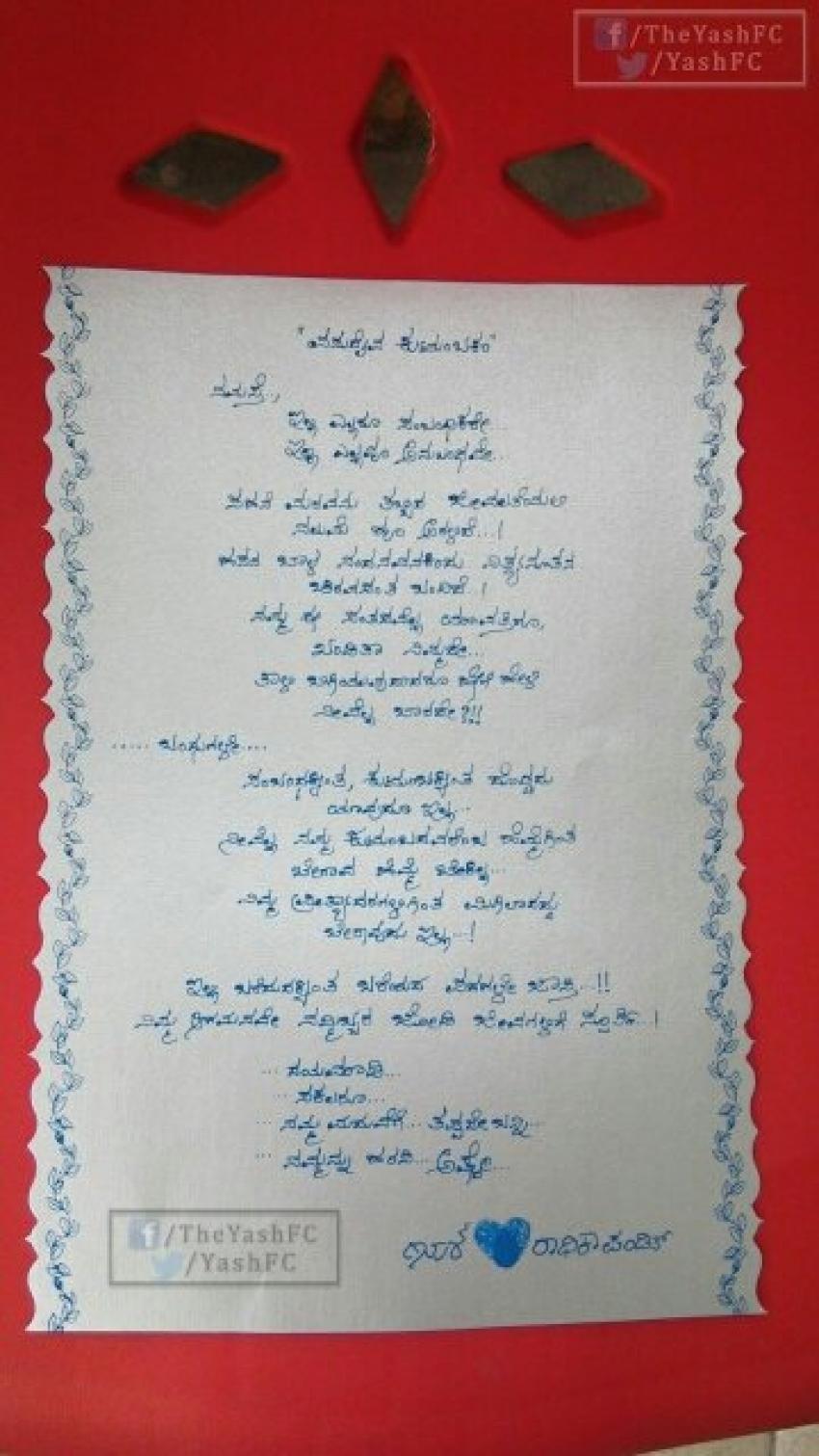Radhika Pandit Yash Wedding Card Photos Filmibeat