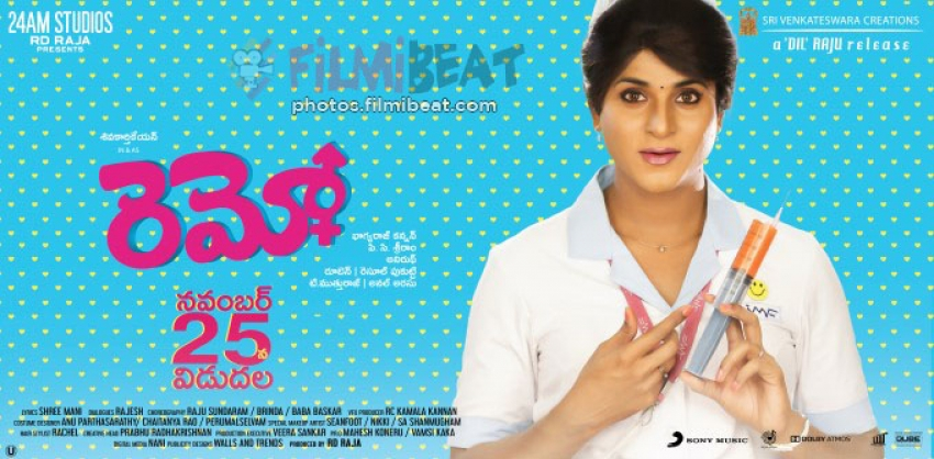 Remo Photos: HD Images, Pictures, Stills, First Look Posters