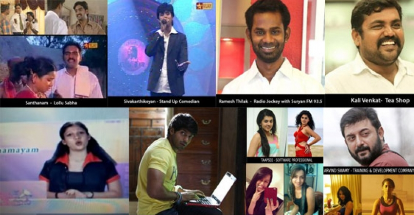 Tamil Actors And Their Previous Jobs Photos