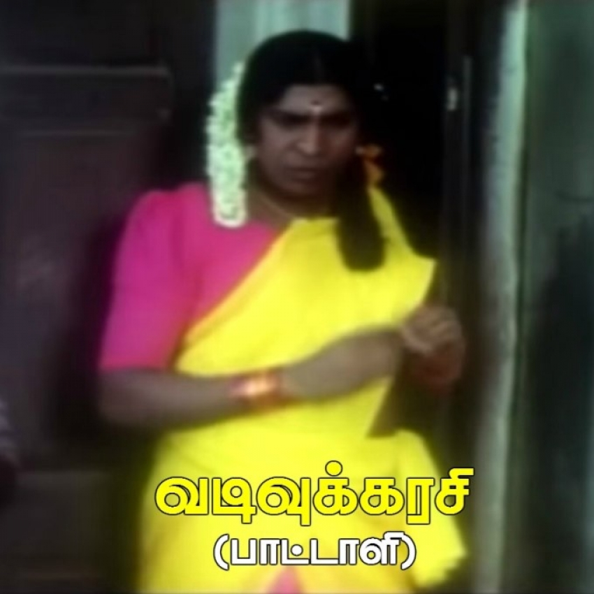 Vadivelu's Popular Character Names In Tamil Movies Photos