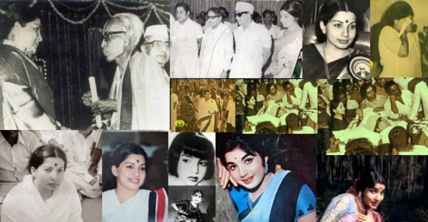 Jayalalitha Rare & Unseen Photos