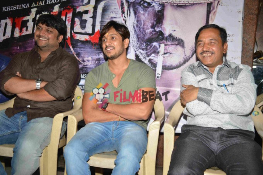 Dandayatre Press Meet