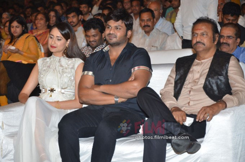 Gunturodu Audio Launch