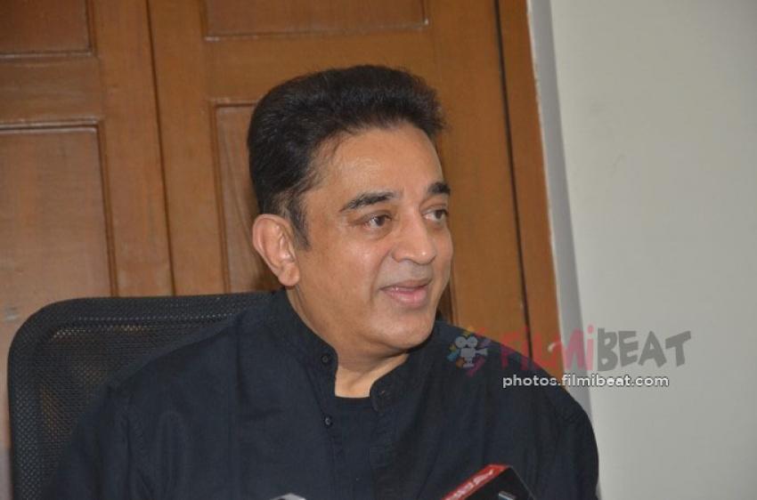 Kamal Haasan Photos