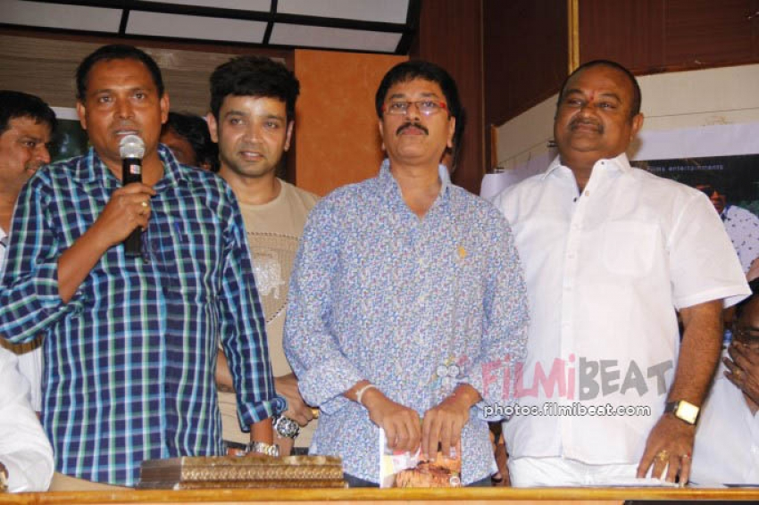 Vajrala Veta Audio Launch