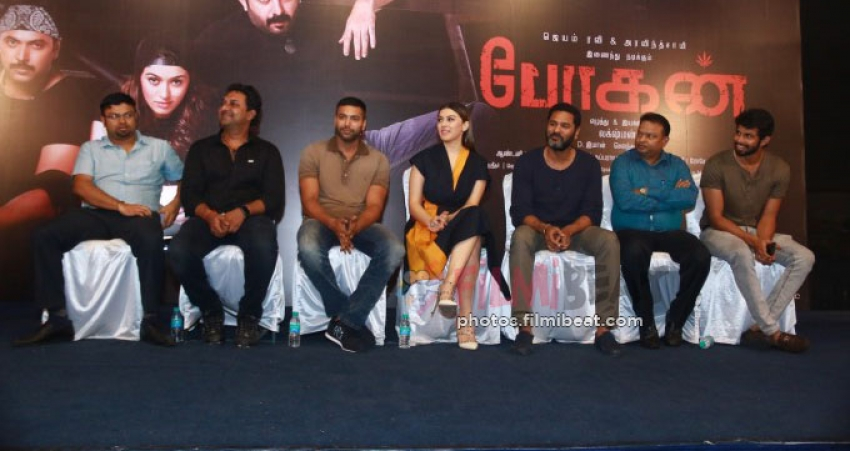 Bogan Press Meet