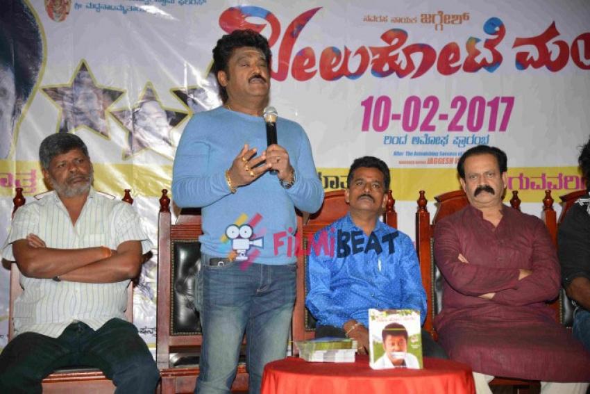 Melkote Manja Press Meet