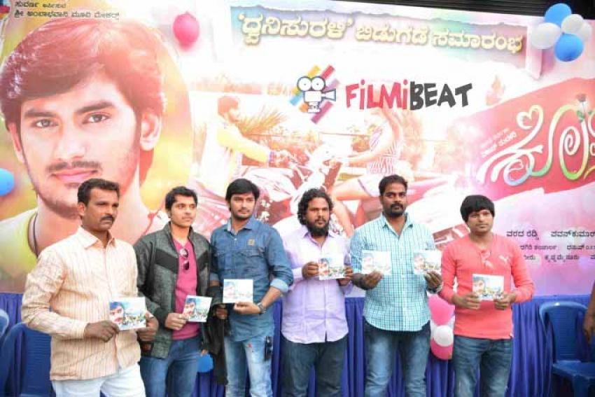 Komali Audio Release Photos