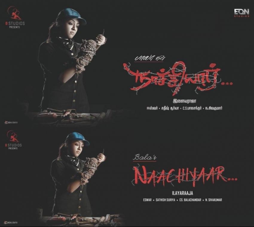 Naachiaar Photos