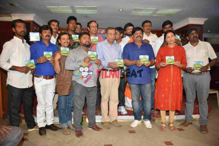 Akasha Surya Chandra Bhoomi Audio Release Photos