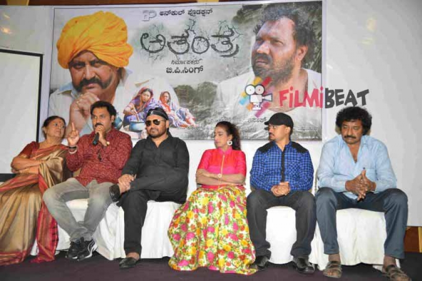 Atantra Press Meet Photos