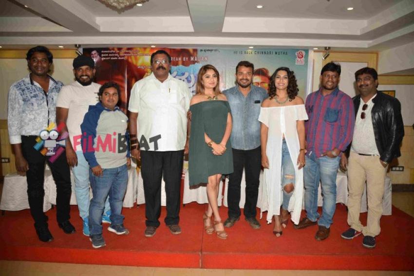 Eradu Kanasu Press Meet Photos