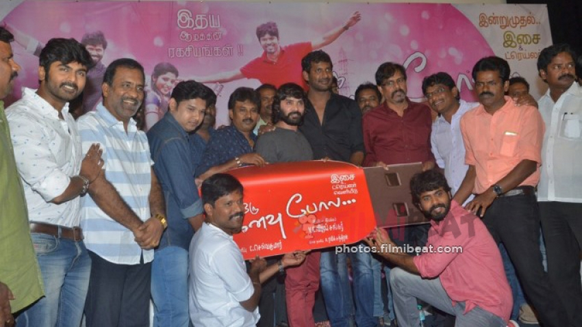 Oru Kanavu Pola Audio Launch Photos