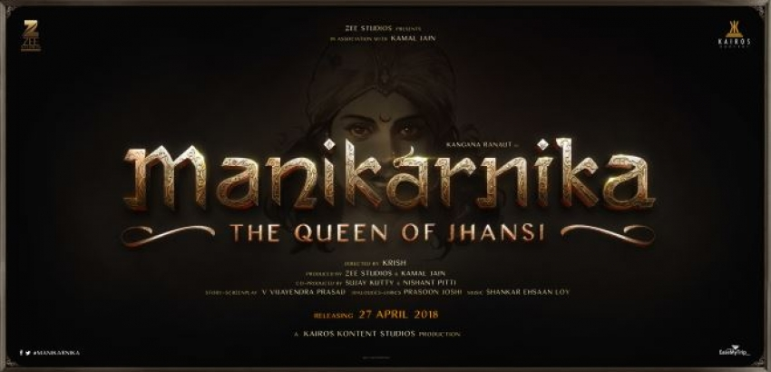 Manikarnika Photos