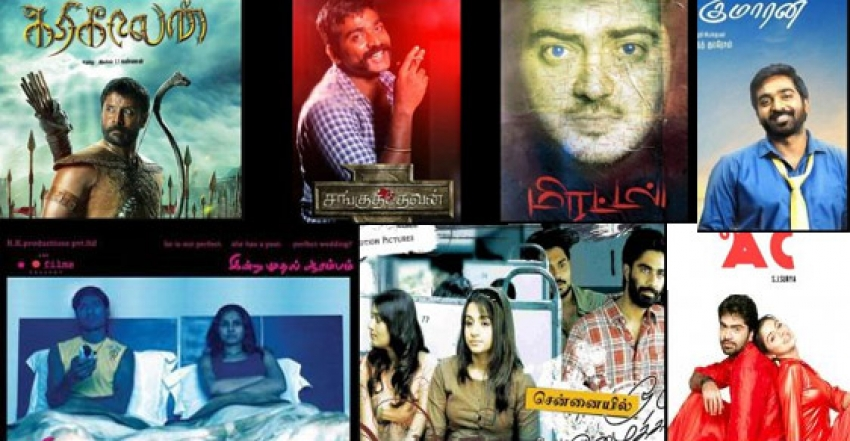 Dropped Movies Of Top Kollywood Actors Photos