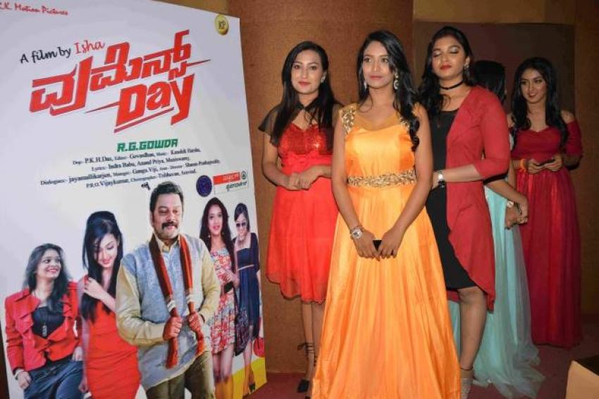 Women's Day Press Meet Photos