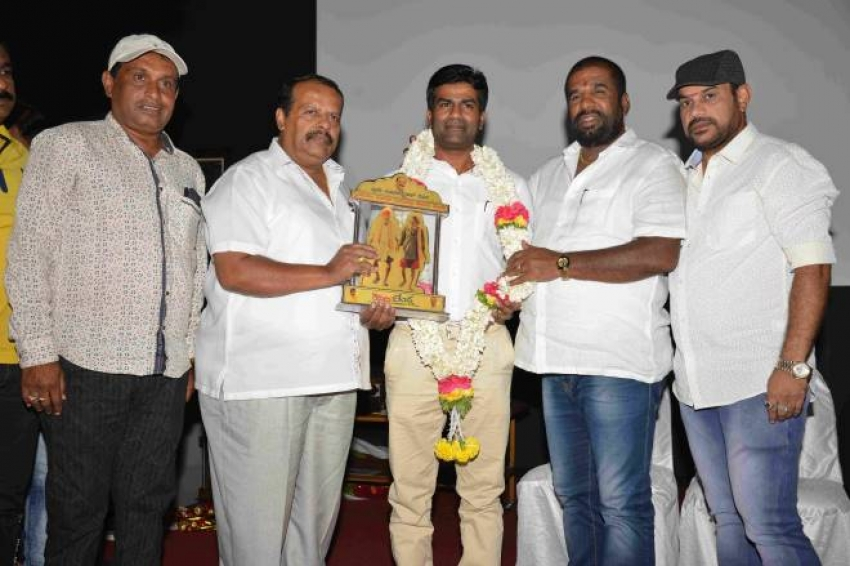 Halu Thuppa Audio Release Photos