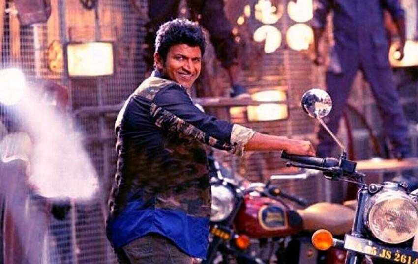 kannada anjaniputra hd movie com download