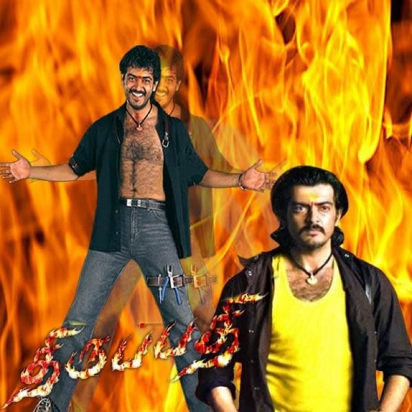 First Look Posters Of Ajith Kumar Movies Photos - FilmiBeat