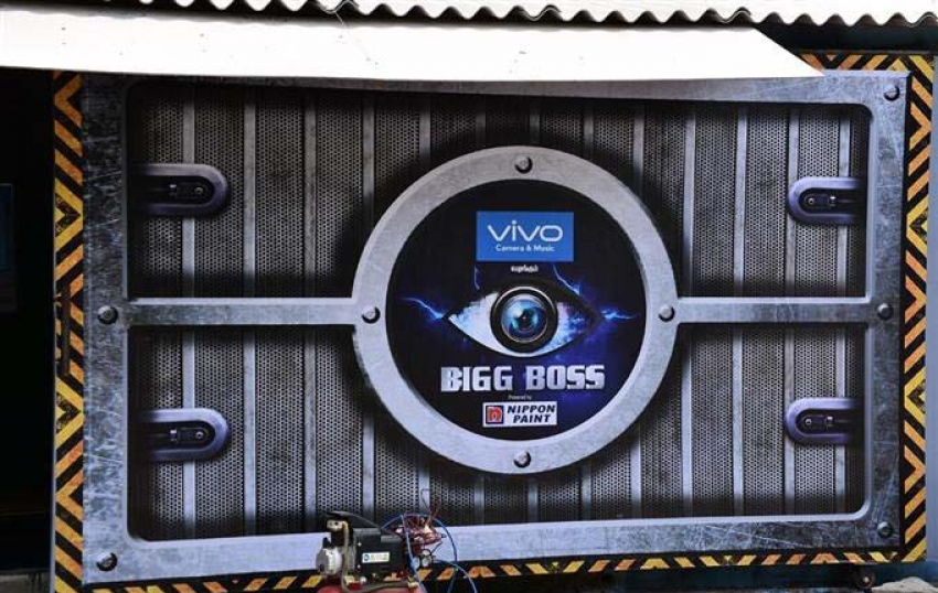 Inside Photos of Tamil Bigg House Photos