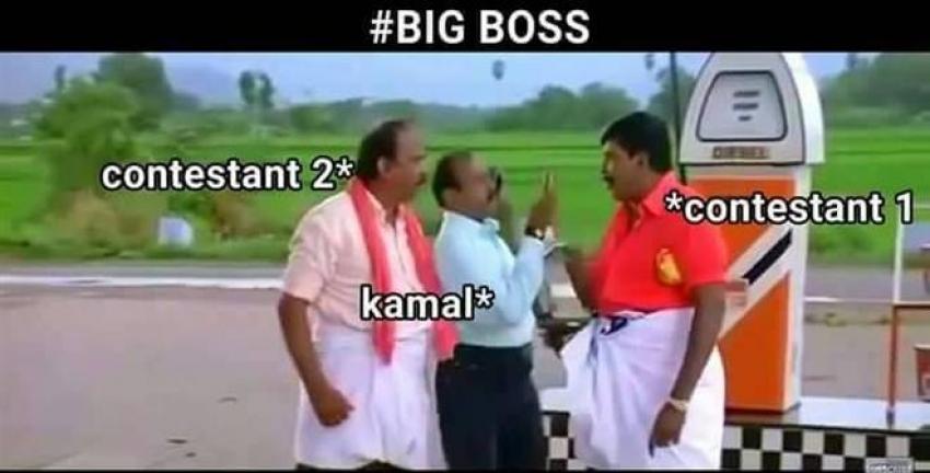 Memes Trolling Big Boss Tamil Photos