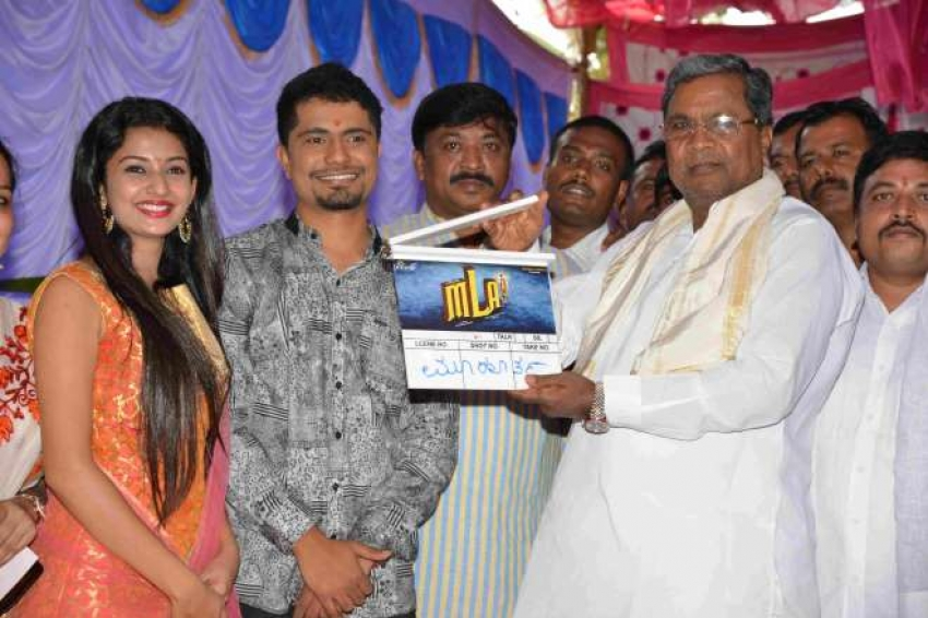 MLA Kannada Movie Fifth 5th 1st Tuesday Box Office Collection