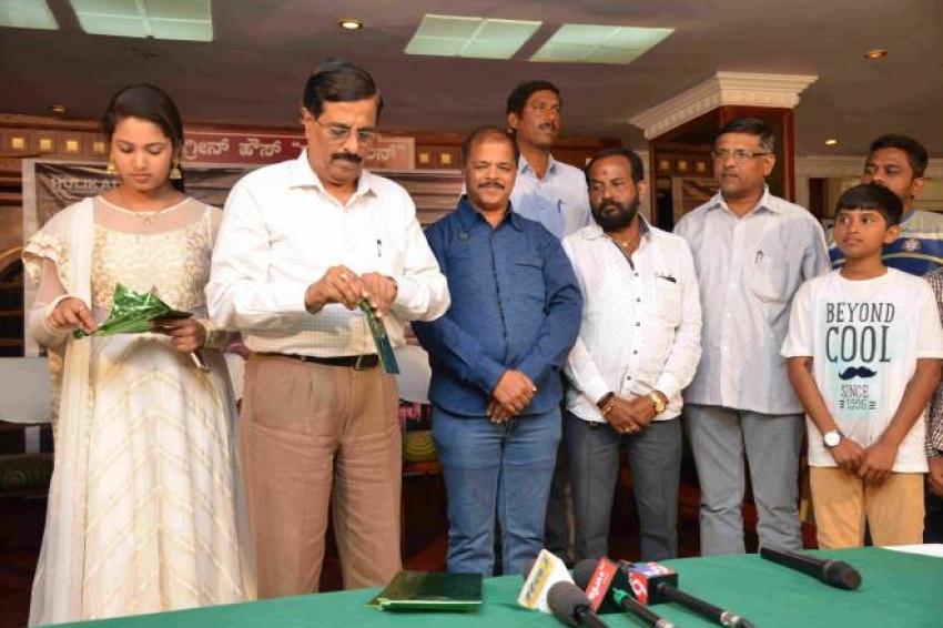 Navilu Kinnari Audio Release Photos
