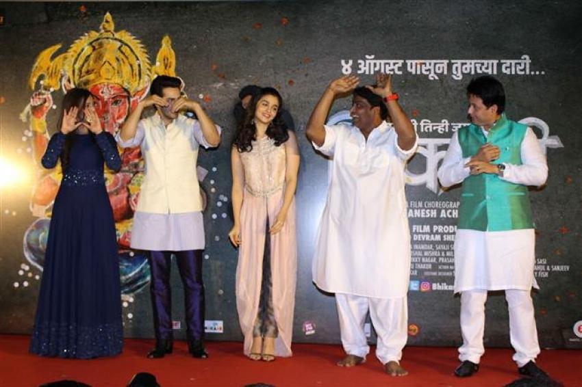 Varun Dhawan & Alia Bhatt At Bhikari Marathi Film Song Launch Photos