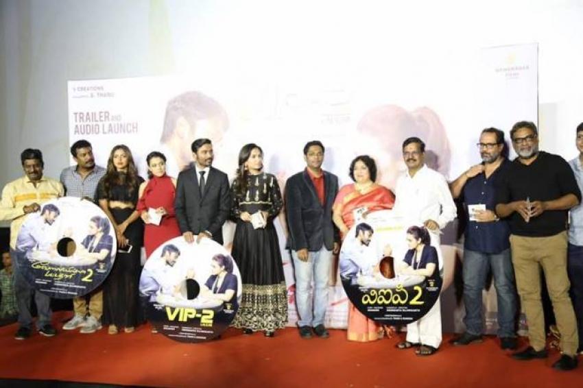 VIP 2 Audio Launch Photos