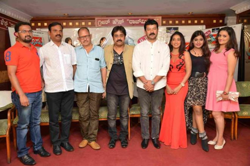 Hello Mama Press Meet Photos