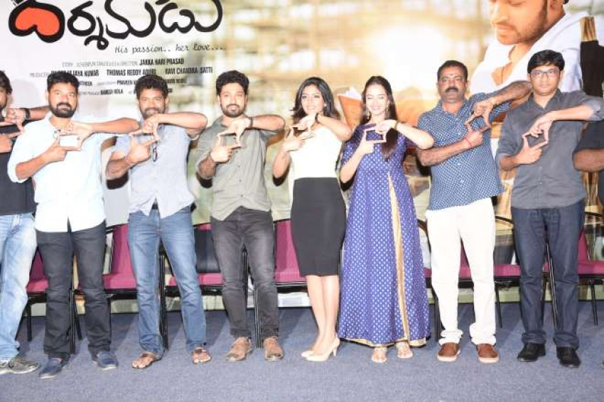 Darshakudu Press Meet Photos