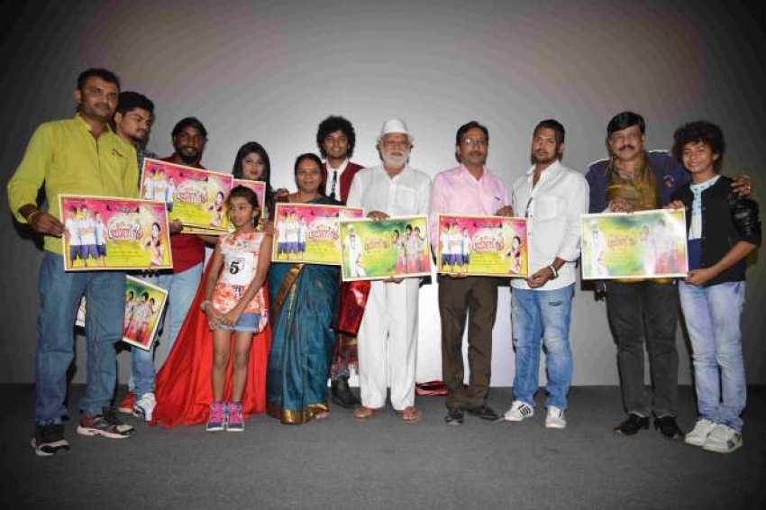 Tirubokigalu Title Launch Photos