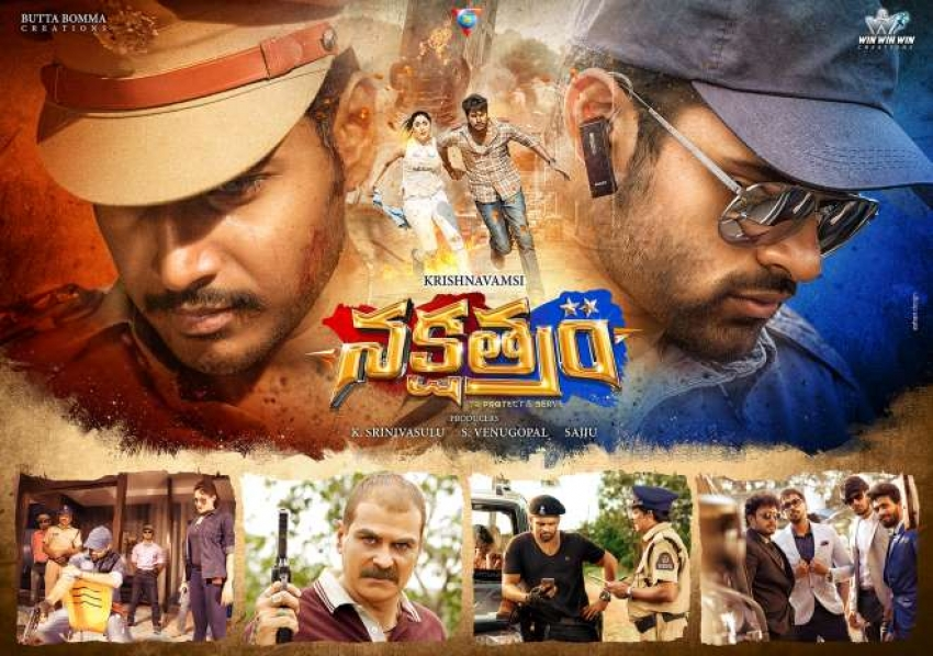 Nakshatram Photos