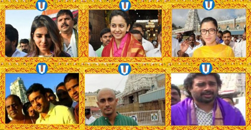 Celebrities at Tirumala Shrine Photos