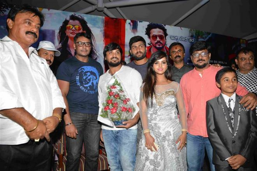 Darshan At Kariya 2 Audio Release Function Photos