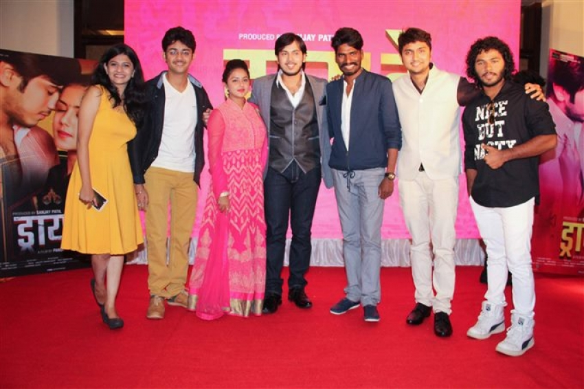 Dry Day Music Launch Photos