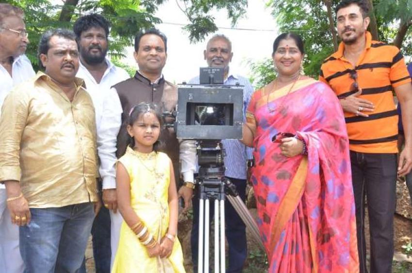 Gilli Danda Movie Launch Photos