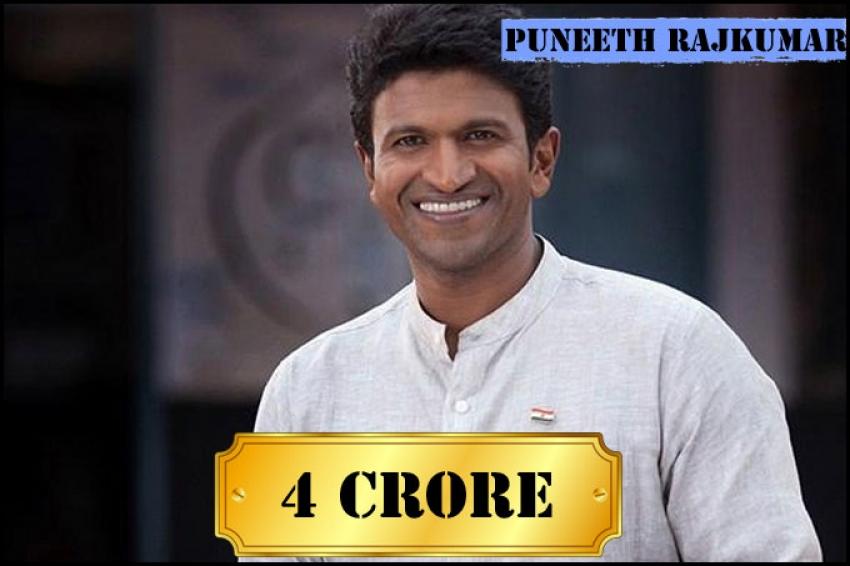 Real Remuneration of Kannada Actors Photos