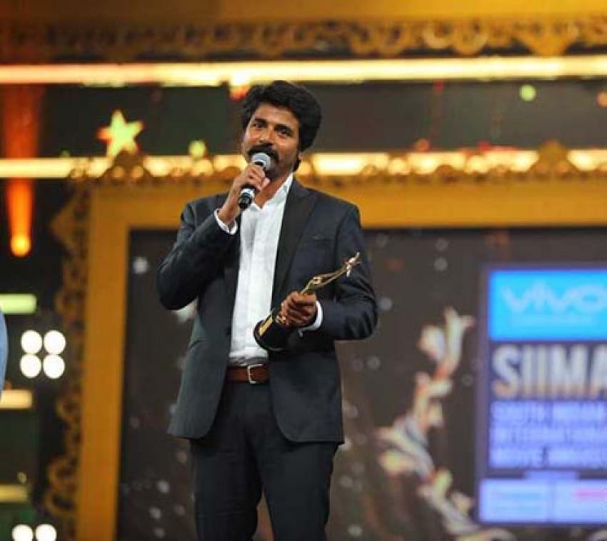 SIIMA Awards 2017 In Abu Dhabi Photos