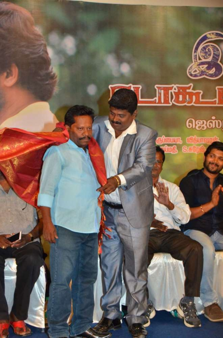 Ivan Edakodamanavan Audio Launch Photos