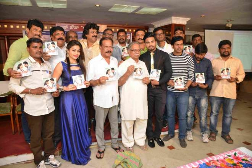 Vinashini Audio Release Photos