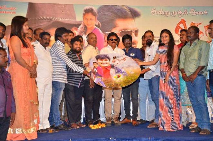 Neri Movie Audio Launch Photos