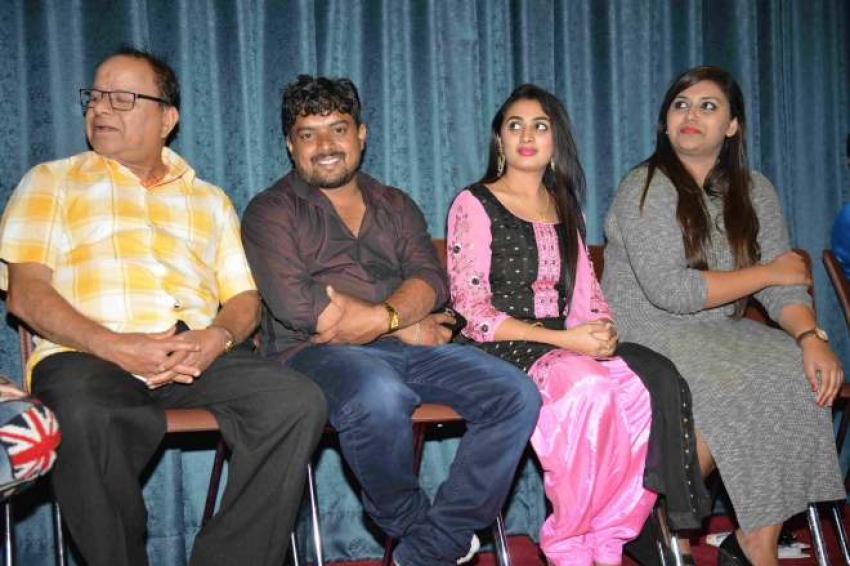 Paaru I love U Press Meet