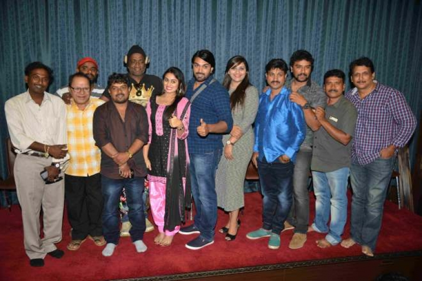 Paaru I love U Press Meet Photos