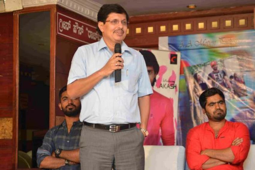 Khadal Press Meet
