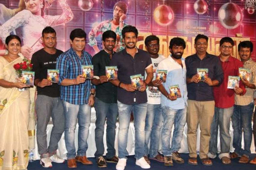 Kathanayagan Audio Launch Photos
