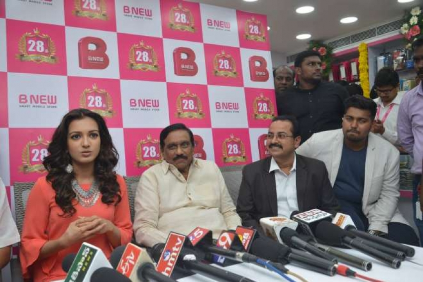 Catherine Tresa Launches B New Mobile Store Photos